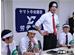 テレ朝動画「サラリーマン金太郎2 #7」