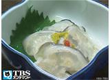 TBSオンデマンド「吉田類の酒場放浪記 #13 曳舟『三祐(さんゆう)酒場』」