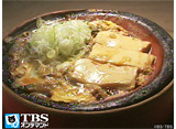 TBSオンデマンド「吉田類の酒場放浪記 #25 錦糸町『三四郎』」