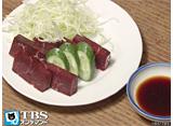 TBSオンデマンド「吉田類の酒場放浪記 #86 高知『とんちゃん』」