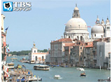 TBSオンデマンド「地球絶景紀行 水辺の宝石 ヴェネツィア(イタリア)」