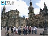 TBSオンデマンド「地球絶景紀行 音楽家ゆかりの地 ザクセン州(ドイツ)」