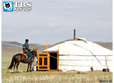 TBSオンデマンド「地球絶景紀行 大草原に生きる アルタンブラグ(モンゴル)」