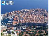 TBSオンデマンド「地球絶景紀行 アドリア海の真珠 ドゥブロヴニク(クロアチア)」