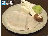 TBSオンデマンド「吉田類の酒場放浪記 #137 京都・三条木屋町『よしみ』」