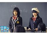 数学女子学園 #10