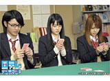 数学女子学園 #11