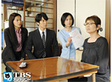 TBSオンデマンド「ハンチョウ〜神南署安積班〜 #7」