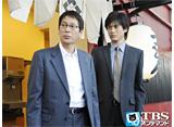 TBSオンデマンド「ハンチョウ〜神南署安積班〜 #8」