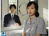 TBSオンデマンド「ハンチョウ〜神南署安積班〜 #9」