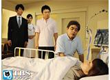 TBSオンデマンド「ハンチョウ〜神南署安積班〜 #13」