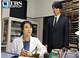 TBSオンデマンド「ハンチョウ〜神南署安積班〜 #15」