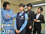TBSオンデマンド「ハンチョウ3〜神南署安積班〜 #3」