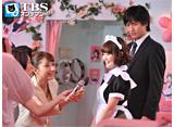 TBSオンデマンド「ハンチョウ3〜神南署安積班〜 #7」