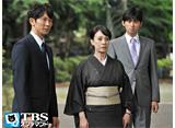TBSオンデマンド「ハンチョウ3〜神南署安積班〜 #8」