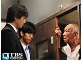 TBSオンデマンド「ハンチョウ3〜神南署安積班〜 #12」