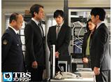 TBSオンデマンド「ハンチョウ4〜神南署安積班〜 #1」
