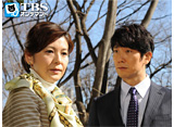 TBSオンデマンド「ハンチョウ4〜神南署安積班〜 #3」