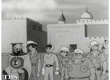 TBSオンデマンド「未来から来た少年 スーパージェッター #7 秘境マンダーラ」
