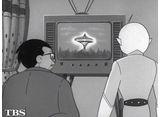 TBSオンデマンド「未来から来た少年 スーパージェッター #16 悪魔のようなコマ」