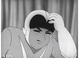 TBSオンデマンド「未来から来た少年 スーパージェッター #45 失われた記憶」