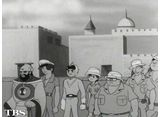 TBSオンデマンド「未来から来た少年 スーパージェッター(リマスター版) #7 秘境マンダーラ」
