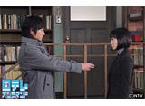 日テレオンデマンド「曲げられない女 #7」
