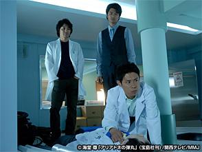 んでま「チーム・バチスタ3 関西テレビ おんでま「チーム・バチスタ3 ア