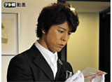 テレ朝動画「遺留捜査(2012) #4」