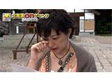 おにぎりあたためますか マミちゃんのふるさとを巡る旅・函館編 #8