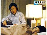 TBSオンデマンド「夫婦。 #9」
