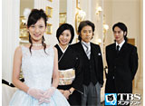 TBSオンデマンド「夫婦。 #11」