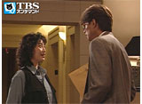 TBSオンデマンド「徹底的に愛は… #1」