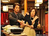 関西テレビ おんでま「HUNTER〜その女たち、賞金稼ぎ〜 #2」