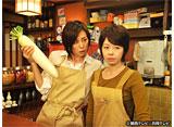 関西テレビ おんでま「HUNTER〜その女たち、賞金稼ぎ〜 #3」