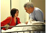 関西テレビ おんでま「HUNTER〜その女たち、賞金稼ぎ〜 #5」