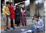 関西テレビ おんでま「HUNTER〜その女たち、賞金稼ぎ〜 #6」