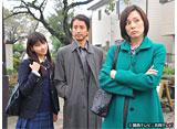 関西テレビ おんでま「HUNTER〜その女たち、賞金稼ぎ〜 #7」