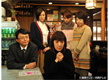 関西テレビ おんでま「HUNTER〜その女たち、賞金稼ぎ〜 #8」