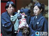 TBSオンデマンド「イロドリヒムラ #9」