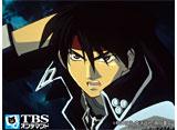 TBSオンデマンド「魔術士オーフェン Revenge #5」