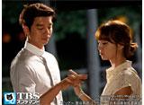 TBSオンデマンド「韓国ドラマ『ビッグ〜愛は奇跡<ミラクル>〜』 #13」