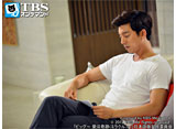 TBSオンデマンド「韓国ドラマ『ビッグ〜愛は奇跡<ミラクル>〜』 #15」