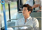 TBSオンデマンド「韓国ドラマ『ビッグ〜愛は奇跡<ミラクル>〜』 #17」