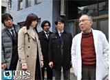 TBSオンデマンド「ハンチョウ6〜警視庁安積班〜 #1」