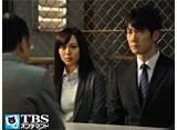 TBSオンデマンド「ハンチョウ6〜警視庁安積班〜 #2」