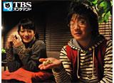 TBSオンデマンド「終電バイバイ #2」