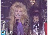TBSオンデマンド「90's ライブコレクション アイラブバンド『ZIGGY』」
