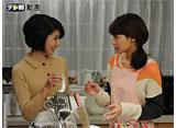 テレ朝動画「おトメさん #2」