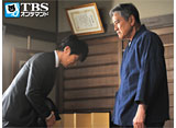 TBSオンデマンド「ハンチョウ6〜警視庁安積班〜 #5」